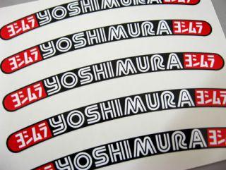 10x YOSHIMURA Motorrad Felgen Aufkleber Rim Sticker 01
