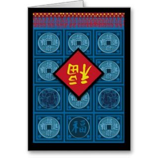 Chinese New Year of the Snake, Fu Panel Door Greeting Cards