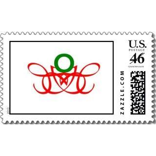 Topiary Holiday Tree 2012 Christmas Stamps USPS