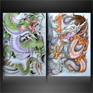 A3 11x 16 Oriental Chinese Dragon Tattoo flash Manuscript design