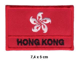 HONG KONG Aufnäher Patch Flag Flagge England China