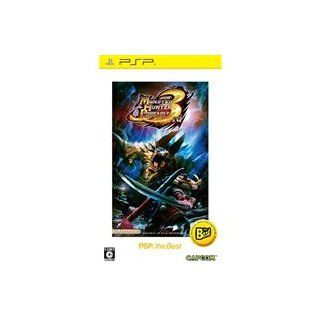 Monster Hunter Portable 3rd Best Version (japan import)