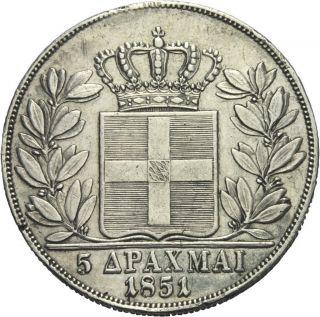 LANZ Griechenland Greece Othon Otto 5 Drachmen 1851 Wien Wappen Krone