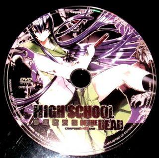 DVD Kaichou wa Maid Sama  Vol.1   26 End + Bonus DVD High School Of