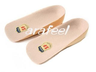 lifts Pad silicon Jelly Gel Increase Height Heel Insole