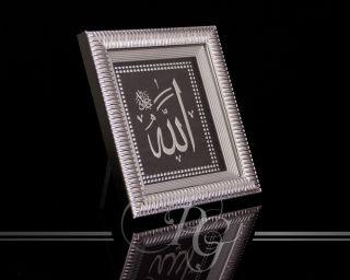 Set Allah Muhammed in der Farbe Silber   Sehr schön und Edel   Islam