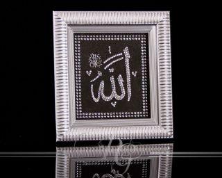 Set Allah Muhammed mit Strass und in der Farbe Silber   Sehr Edel