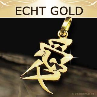 Goldener Anhänger chinesisch LIEBE ECHT GOLD 333 China asia schrift