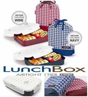 Lock & Lock HPL744 Large Bento Lunch Box Set Airtight 1Tier w