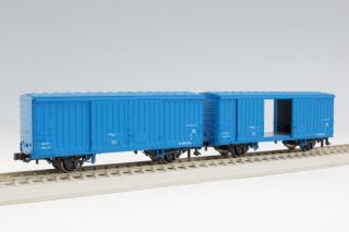HO Scale KATO 1 820 JRF JR Freight Car Covered Wagon Type WAMU 380000