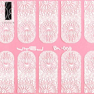 White Lace/Flower/Star FULL Tips French Nail Wraps Sticker Decel