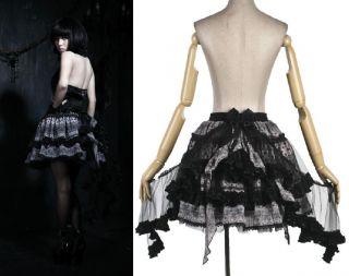 Mini Petticoat Rock Gothic Lolita Burleske Kera schwarz Schleppe Tüll