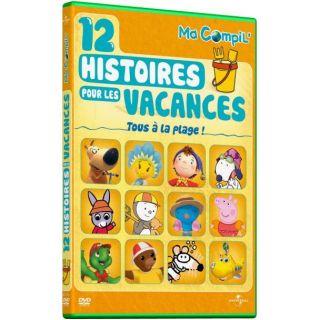 DVD DESSIN ANIME DVD Ma compil   12 histoires pour les vacances
