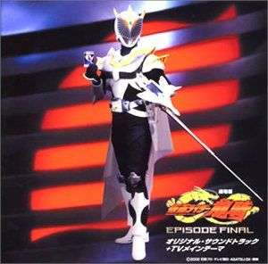 Kamen Rider Ryuki: Various Artists: Music