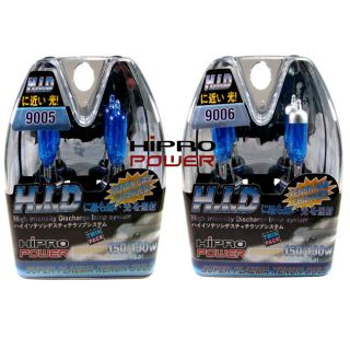 Xenon HID Light Bulbs Combo for 95 06 Chevy Blazer