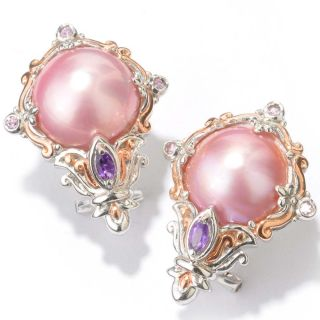 Michael Valitutti Two tone Pink Mabe Pearl, Amethyst and Pink Sapphire