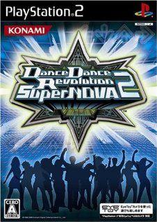 Dance Dance Revolution SuperNOVA 2 [Japan Import] Video