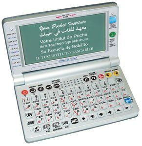 Najm Super 8500 Arabic 10 Language Electronic Talking