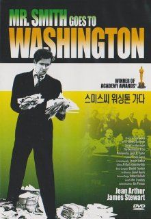 Mr. Smith Goes to Washington (1939)(IMPORT, ALL REGIONS