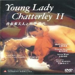 Young Lady (Young Lady Chatterley V.2)   Movie [Import]