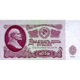 Russia 1961 25 Rubles, Pick 234b Everything Else