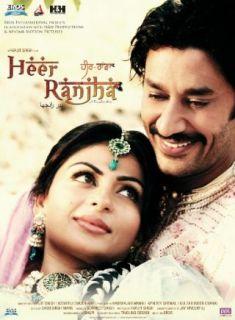 Heer Ranjha (English subtitled): Harbhajan Mann, Neeru