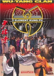5 Element Kung Fu Artist Not Provided Movies & TV