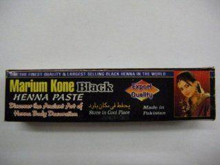 Henna Paste in der Tube 35g Schwarz Lebensmittel