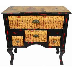 Calligraphy Lowboy Coffer Cabine (China)