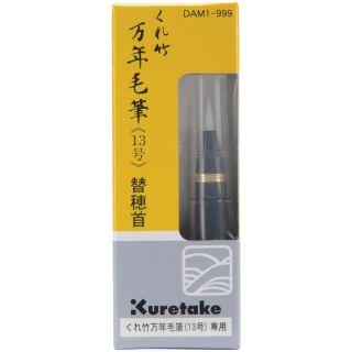 Pens Buy Writing Supplies Online