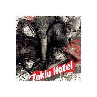 Tokio Hotel, 500 Teile Puzzle: Spielzeug