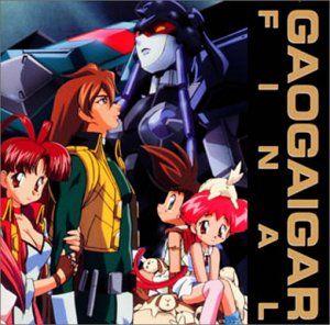 GaogaigarFinal Character Song Musik