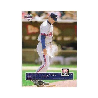 2003 Upper Deck #197 Tomo Ohka Collectibles