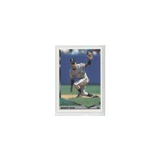 Joey Cora Chicago White Sox (Baseball Card) 1994 Topps