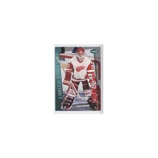 Osgood RS Detroit Red Wings (Hockey Card) 1994 95 Parkhurst Gold #283