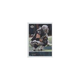 Jon Ritchie (Football Card) 2003 Upper Deck #20