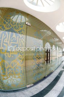Modern Islamic door design.  Stock Photo © szefei #2382097