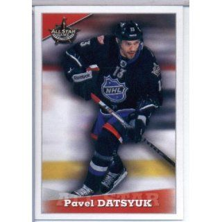 2012 /13 Panini NHL Hockey Sticker # 327 Pavel Datsyuk