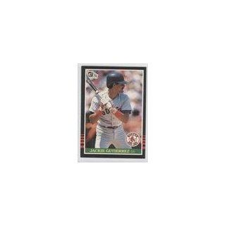 Joaquin Gutierrez, Boston Red Sox (Baseball Card) 1985 Donruss #335