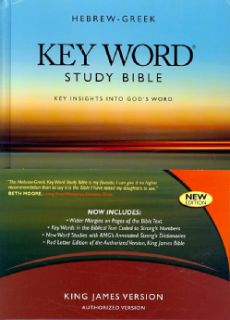 Hebrew Greek Key Word Study Bible King James Version, Wider Margins