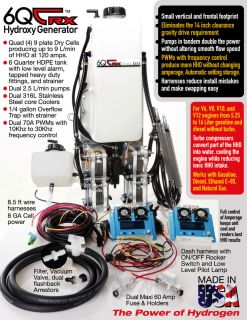Quad 4 Dry Cell HHO Generator Kit with PWM for Large Engines