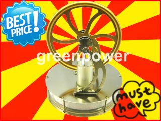 Brand New Low Temperature Stirling Engine Education Toy Kit Free